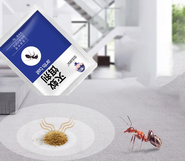 灭蚂蚁有效的方法-灭蚁饵剂
